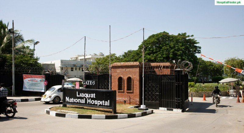 Liaquat National Hospital  - Outside View
