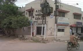 Aziz Medical Center Outside View