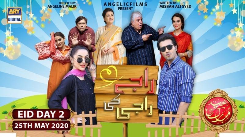 Raja ki Raji - Actors, Timings, Review