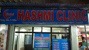 Hashmi Clinic cover