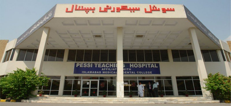 The Punjab Employees Social Security Hospital - Outside View