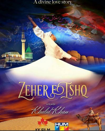 Zeher-e-Ishq 002