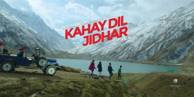 Kahay Dil Jidhar - Actors, Timings, Review