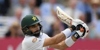 Misbal Ul Haq Cover Photo