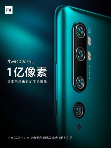 Xiaomi Mi CC9 Pro Price, Specs, Comparision