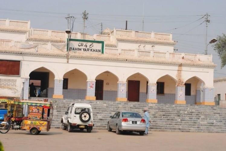 Rahim Yar Khan Railway Station