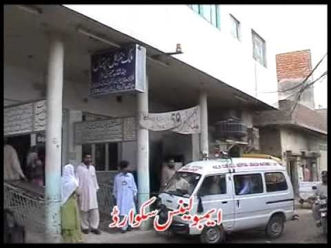 Malik Laser Surgical Hospital & Shazia Maternity Home cover