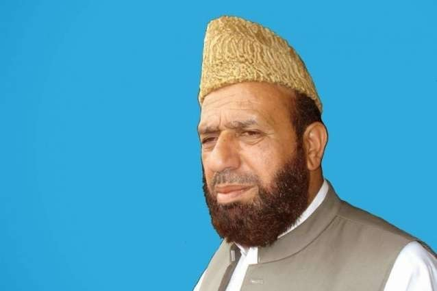 Sardar Muhammad Yousaf Find Everything About Him
