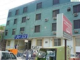 Hajaz Hospital cover