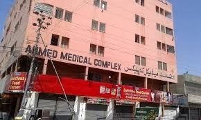 Ahmad Medical Complex cover