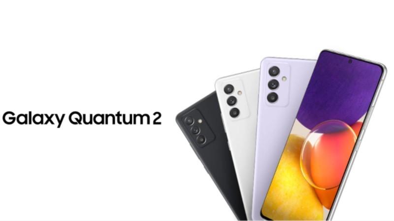 Samsung Galaxy Quantum 2 - Price, Specs, Review, Comparison