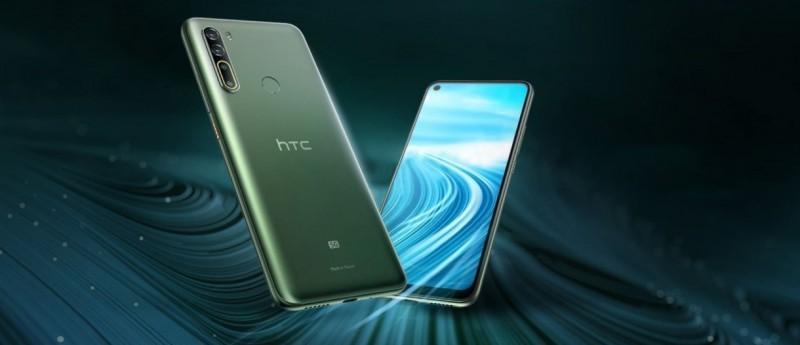 HTC U20 Price,Specs,Reviews,Comparison