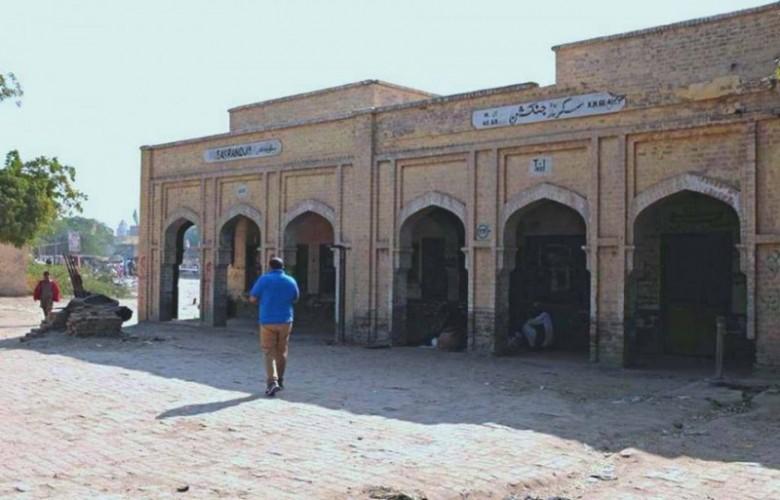 Sakrand Junction Railway Station