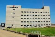 AL-Hani Clinic cover