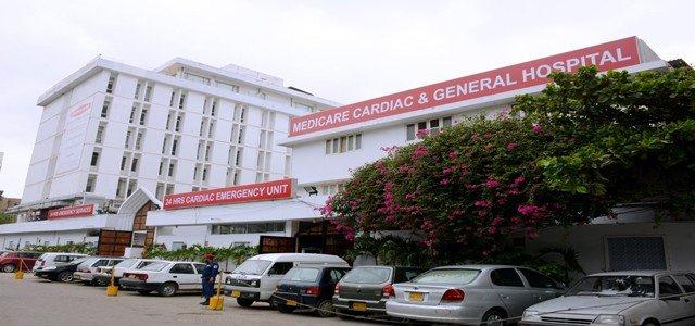 Cardiac & General Hospital cover