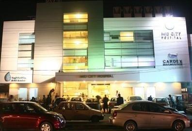 Cardex Hospital cover