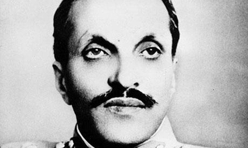 Gen. Zia-ul-Haq 001