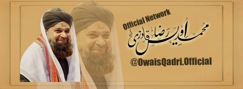 Owais Raza Qadri - Watch Online Naats