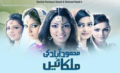 Mehmoodabad Ki Malkain Actors Name, Timings, Reviews