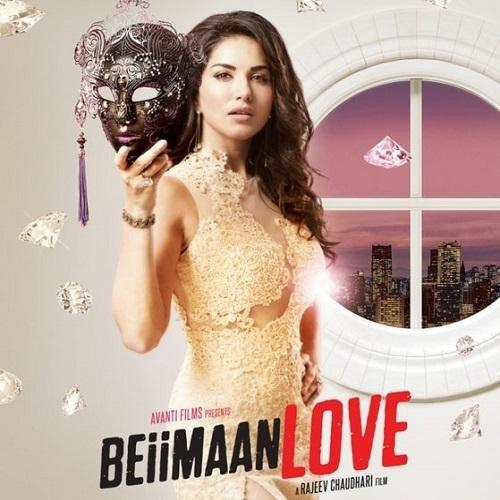 Beiimaan Love 5