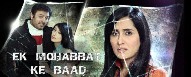 Ek Mohabbat Kay Baad001