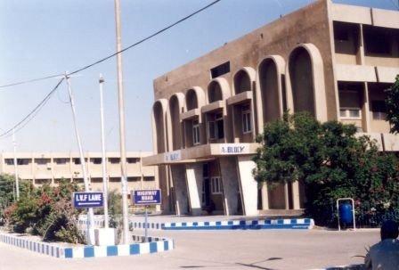Baqai Medical Centre cover