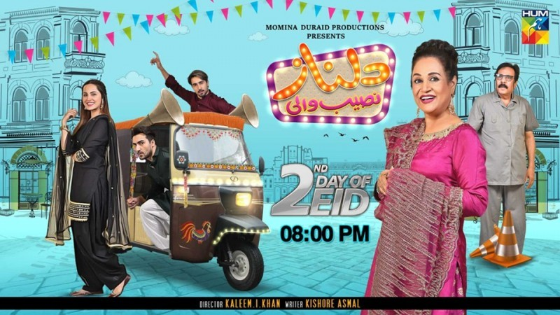 Dilnaz Naseeb Wali - Actors Name, Timings, Review