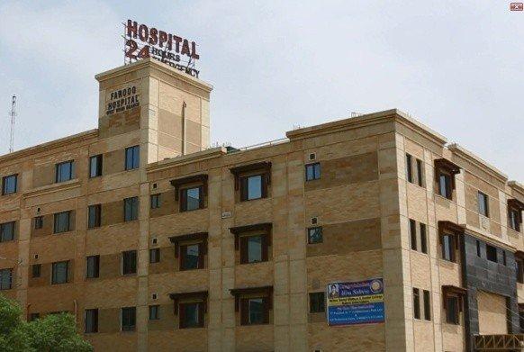 Farooq Clinic cover