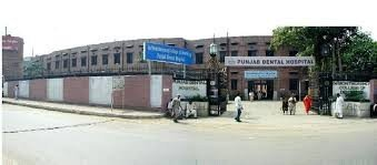 Punjab Dental Clinic Outside View