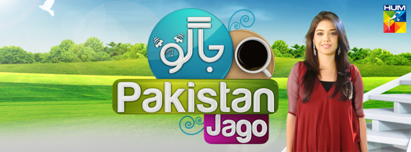 Jago Pakistan Jago Cover