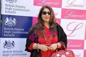 Shazia Gohar 1