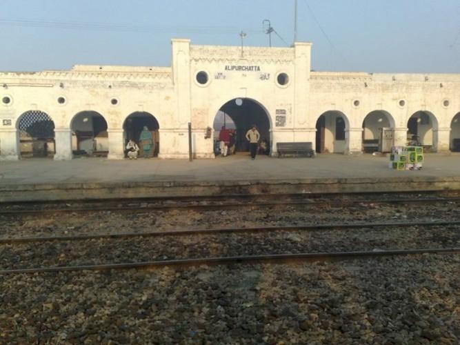 Alipur Chatha Railway Station