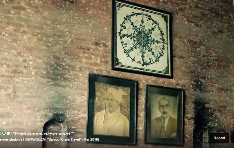 Barood Khana Haveli 1
