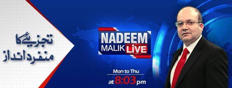 Nadeem Malik Live - Complete Details