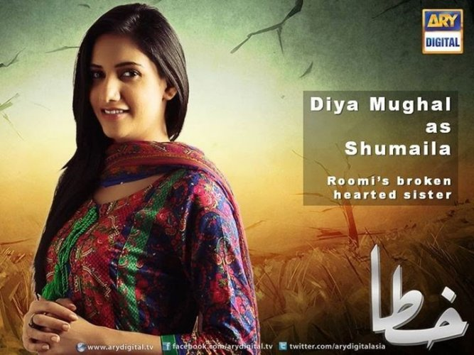 Diya Mughal Find Everything About Her