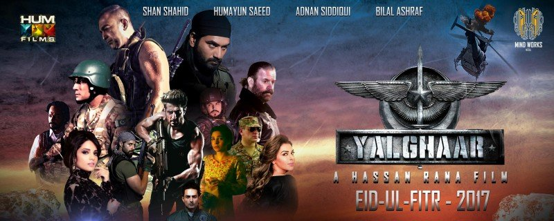 Yalghaar Movie Releasing On Eid Ul Fitr