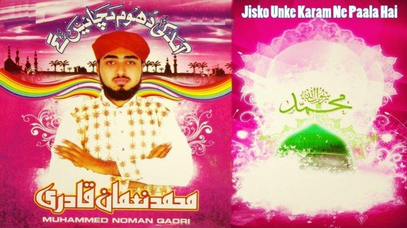 Muhammed Noman Qadri - Watch Online Naats