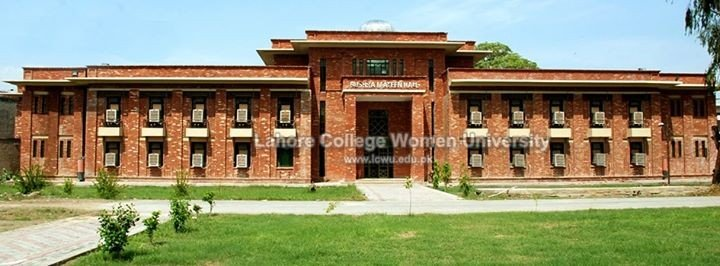 Lahore College for Women University Complete Information