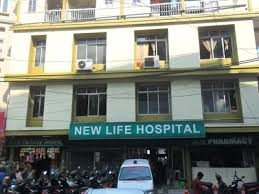 New Life Hospital Outside View