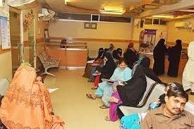 Muhammad Bashir Memon Clinic cover