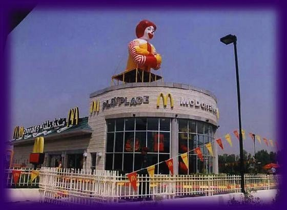 McDonald's Outdoor Location 1