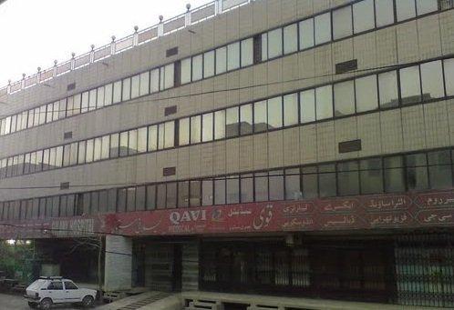 Gillani Hospital - Outside View