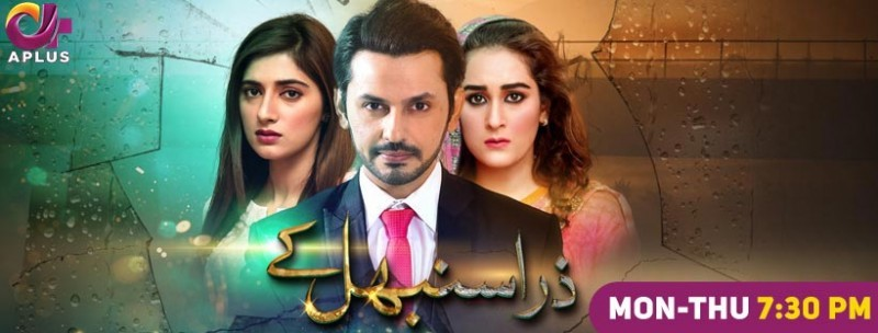 Zara Sambhal Kay - Actors, Timings, Review
