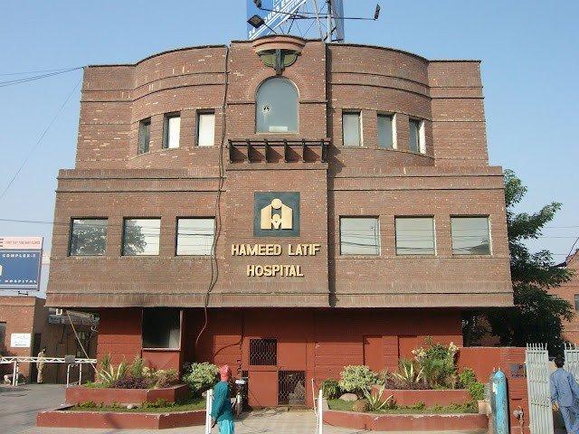 Hameed Latif Hospital - Outside View