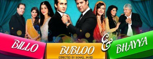 Billo Bablu & Bhaiyya002