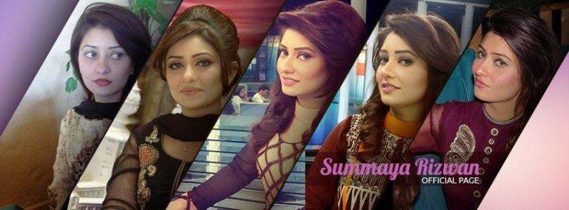 Cute Summaya Rizwan in Gorgeous style