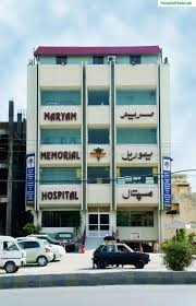 Maryam Memorial Hospital cover