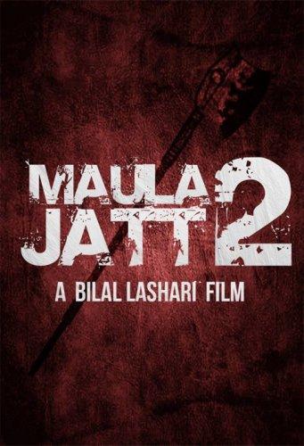 Maula Jatt 2 1