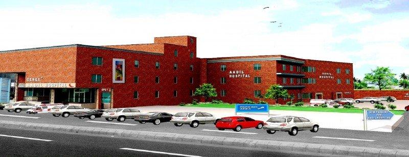 Aadil Hospital - Outside View