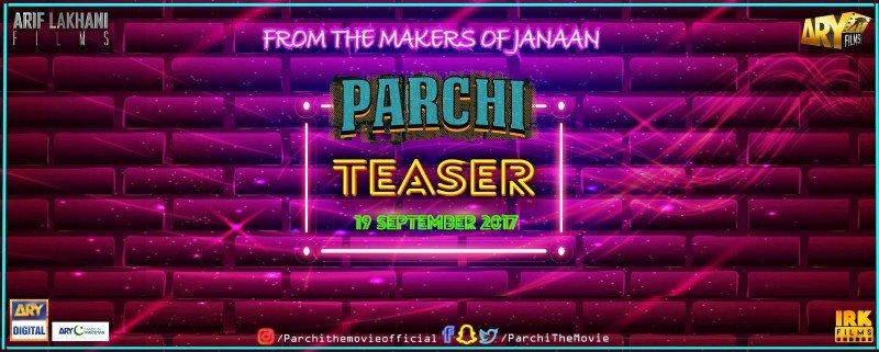 Parchi Movie Tease